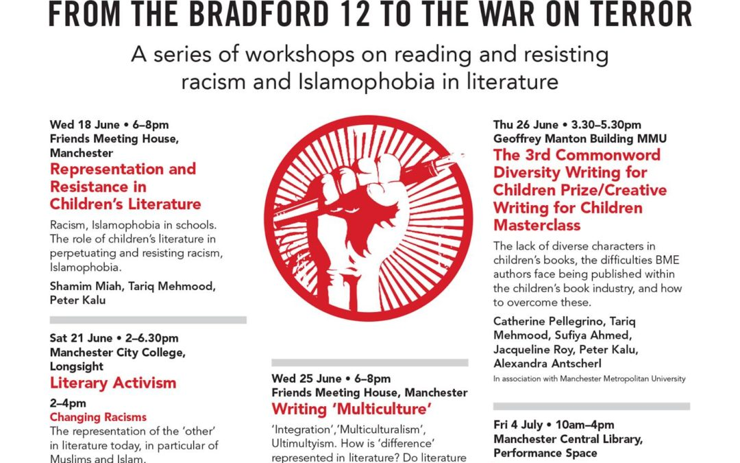 Writing, Resistance and Racism Conference (2014)